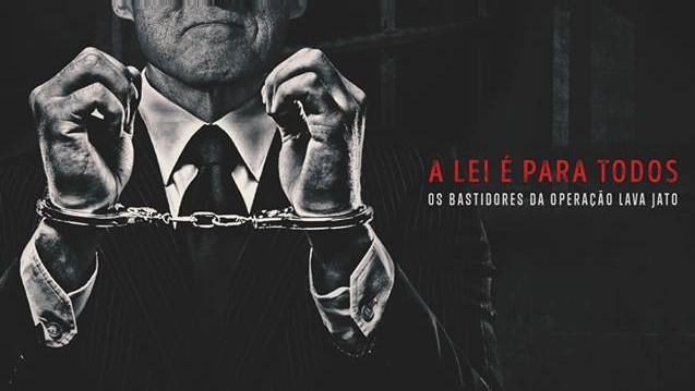 Poster 2 filme Polícia Federal A Lei É Para Todos